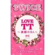 TWICE LOVE TT~素顔の9人~ [ムック・その他]