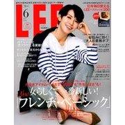 LEE (リー) 2018年 06月号 [雑誌]