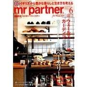 mr partner (ミスター パートナー) 2018年 06月号 [雑誌]