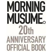 モーニング娘。 20周年記念オフィシャルブック [単行本]