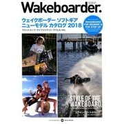 Wakeboarder. ♯08 2018 SPRING (メディアパルムック) [ムック・その他]
