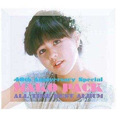 石野真子/MAKO PACK [40th Anniversary Special] ~オールタイム・ベストアルバム