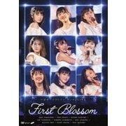 つばきファクトリー ワンマンLIVE First Blossom