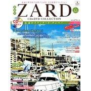 ZARD CD&DVDコレクション 2018年 5/16号 [雑誌]