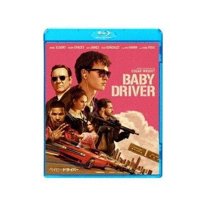 ベイビー・ドライバー [Blu-ray Disc]