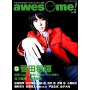 awesome! (オーサム) Vol.25 [ムック・その他]