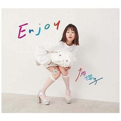 大原櫻子/Enjoy