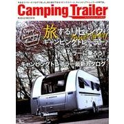 Camping Trailer MAGAZINE 2018 [ムック・その他]