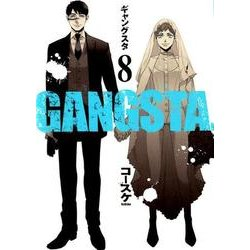 GANGSTA. 8 (バンチコミックス) [コミック]