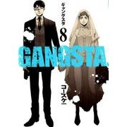 GANGSTA. 8(BUNCH COMICS) [コミック]