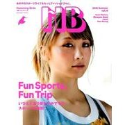 HB Humming Birds vol.14 [ムック・その他]