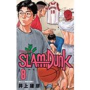 SLAM DUNK 新装再編版 8(愛蔵版コミックス) [コミック]