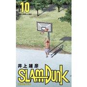 SLAM DUNK 新装再編版 10(愛蔵版コミックス) [コミック]