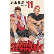 SLAM DUNK 新装再編版 11(愛蔵版コミックス) [コミック]