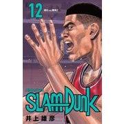 SLAM DUNK 新装再編版 12 [コミック]
