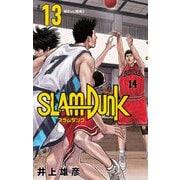 SLAM DUNK 新装再編版 13(愛蔵版コミックス) [コミック]