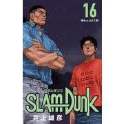 SLAM DUNK 新装再編版 16(愛蔵版コミックス) [コミック]
