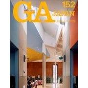 GA JAPAN 152 [全集叢書]
