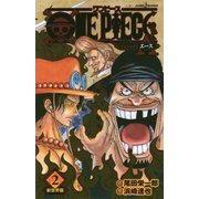 ONE PIECE novel A 2 [単行本]