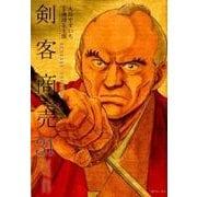 剣客商売 31(SPコミックス) [コミック]