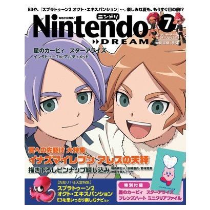 Nintendo DREAM (ニンテンドードリーム) 2018年 07月号 [雑誌]