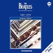 ザ・ビートルズ・LPレコード・コレクション 19-隔週刊