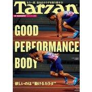 Tarzan (ターザン) 2018年 5/24号 [雑誌]