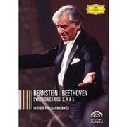 ベートーヴェン:交響曲第3番≪英雄≫・第4番・第5番≪運命≫