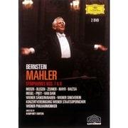 マーラー:交響曲第7番≪夜の歌≫・第8番≪千人の交響曲≫