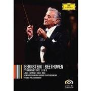 ベートーヴェン:交響曲第1番・第8番・第9番≪合唱≫