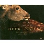 DEER LAND―誰も知らない鹿の国 [単行本]