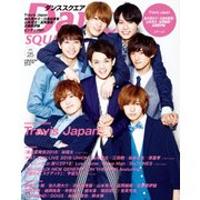 Dance SQUARE vol.25(HINODE MOOK 514) [ムックその他]