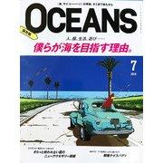 OCEANS (オーシャンズ) 2018年 07月号 [雑誌]