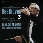 ベートーヴェン 交響曲全集 3 交響曲 第3番「英雄」