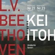 ベートーヴェン ピアノ作品集 1
