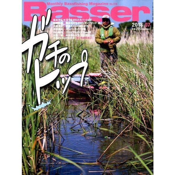 Basser (バサー) 2018年 07月号 [雑誌]