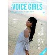 B.L.T.VOICE GIRLS 34 [ムック・その他]