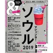 &TRAVEL ソウル 2019 【ハンディ版】 [ムック・その他]