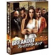 ブレイクアウト・キング シーズン1 SEASONS コンパクト・ボックス