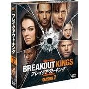 ブレイクアウト・キング シーズン2 SEASONS コンパクト・ボックス
