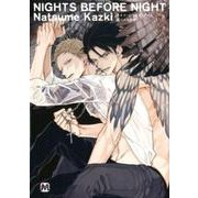 NIGHTS BEFORE NIGHT(MARBLE COMICS) [コミック]