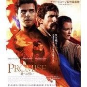 THE PROMISE 君への誓い 豪華版