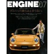 ENGINE (エンジン) 2018年 07月号 [雑誌]