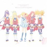 TVアニメ/データカードダス『アイカツスターズ!』ベストアルバム1 BRILLIANT☆STARS