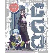 ソードアート・オンラインⅡ Blu-ray Disc BOX