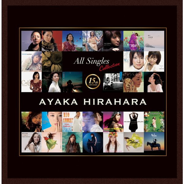 平原綾香/15th ANNIVERSARY オール・シングル・コレクション