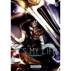 IT'S MY LIFE<10>(裏少年サンデーコミックス) [コミック]
