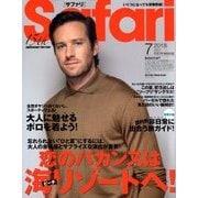 Safari(サファリ) 2018年 07月号 [雑誌]