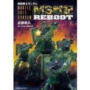 機動戦士ガンダムMS戦記REBOOT 1(角川コミックス・エース) [コミック]