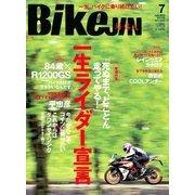 BikeJIN (培倶人) 2018年 07月号 [雑誌]